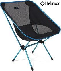 Helinox 輕量戶外椅/摺疊椅/椅子/露營椅/登山野營椅 Chair One XL 黑