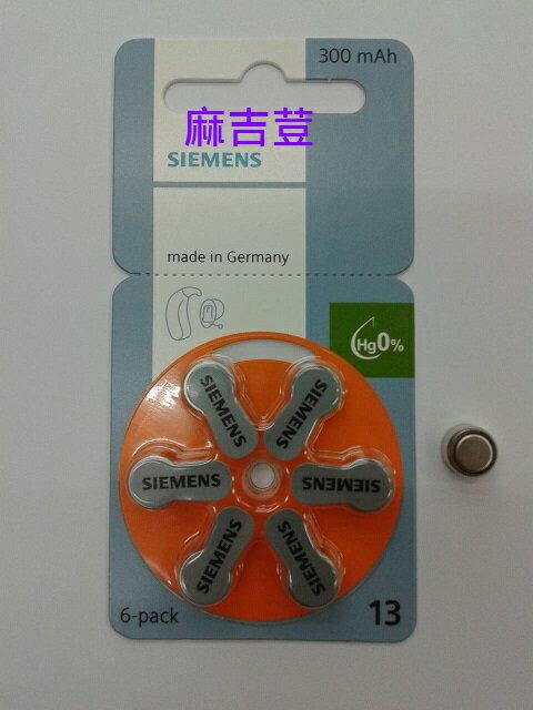 西門子助聽器電池 / 鋅空氣電池德國製規格:1.45V PR48 300mAh型號:13一卡6顆入 1