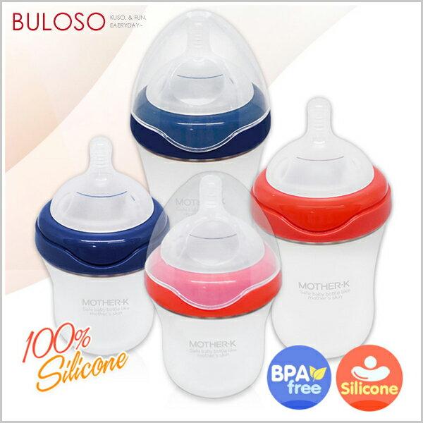 《不囉唆》MOTHER-K矽膠餵乳奶瓶180ml防脹氣防腹痛防嘔吐(可挑色款)【A427577】