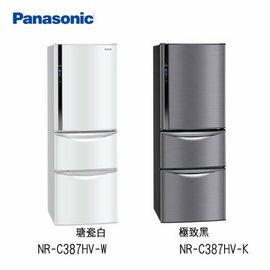 Panasonic 國際牌 385L 變頻三門電冰箱 NR-C387HV-K(極緻黑)