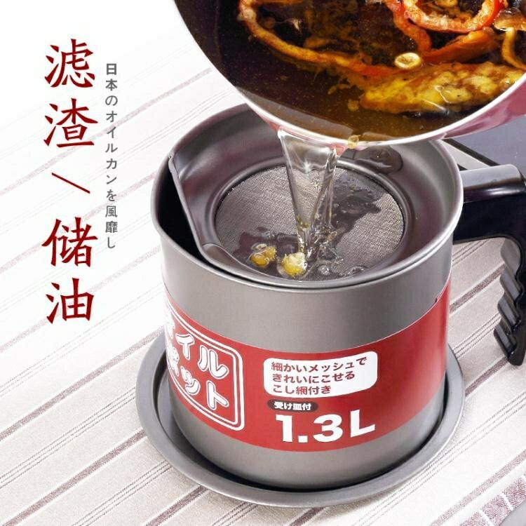 油壺 嘉士廚油壺廚房防漏出口日本帶不銹鋼過濾網油瓶家用品大號儲油罐【概念3C】