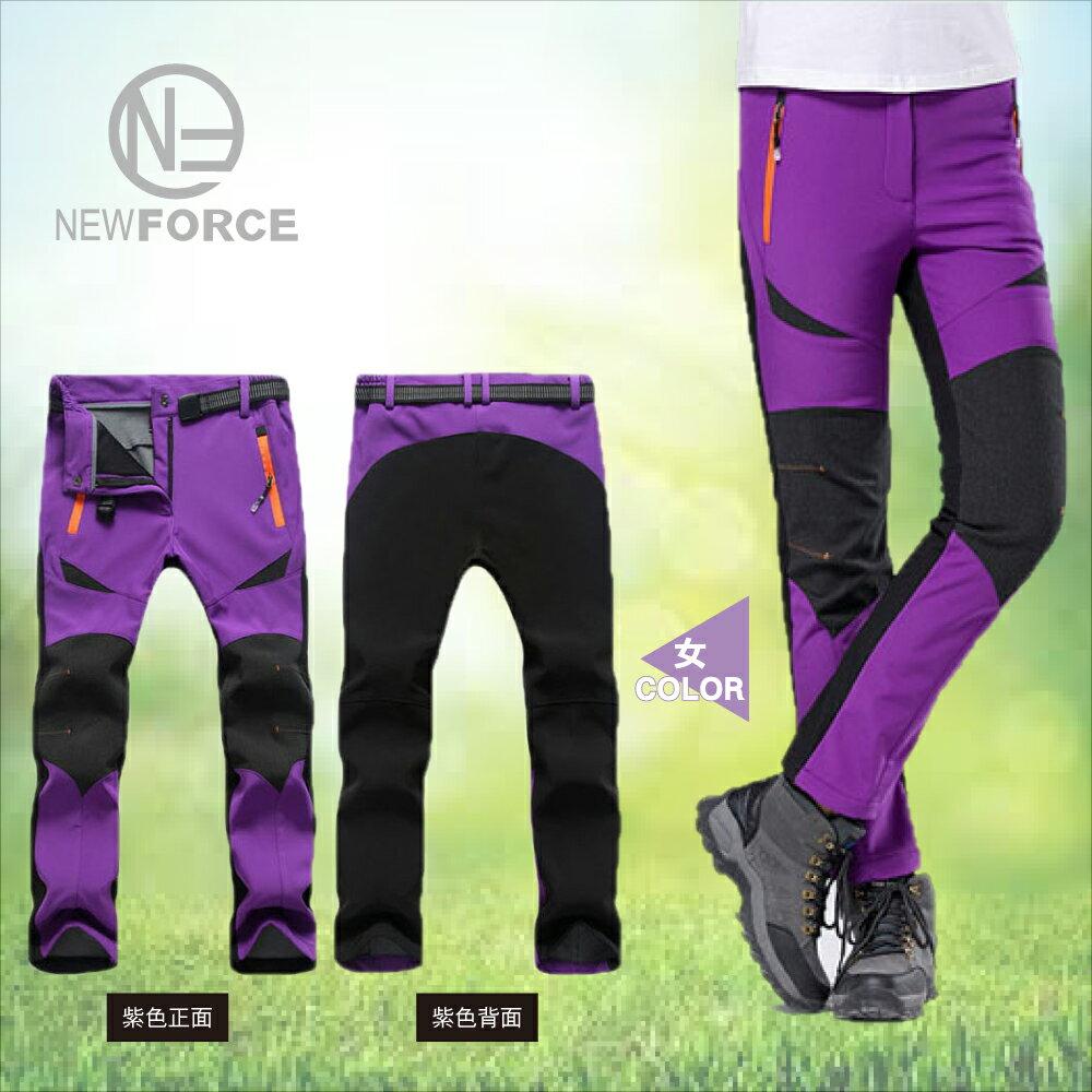 【NEW FORCE】撞色拼接升級防風防水保暖抓絨衝鋒褲 - 女款/2色可選【1020108】