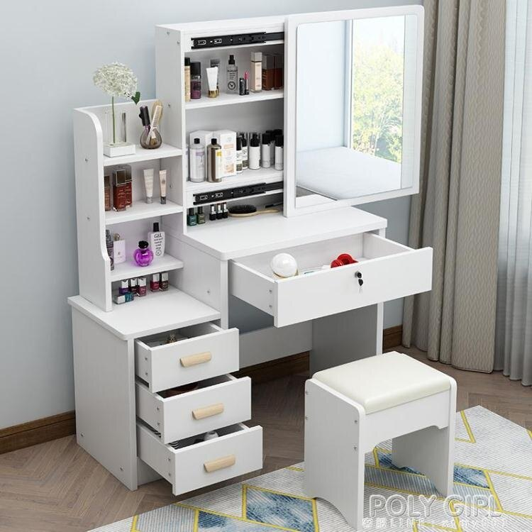 梳妝台臥室小戶型現代簡約經濟型化妝桌收納櫃一體簡易網紅化妝台