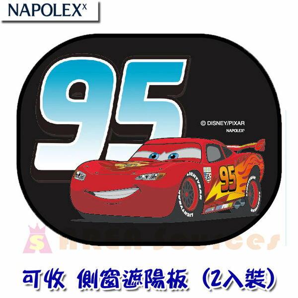 【禾宜精品】遮陽板 NAPOLEX DCC006 迪士尼 PIXAR CARS 側窗 遮陽 (2入裝)