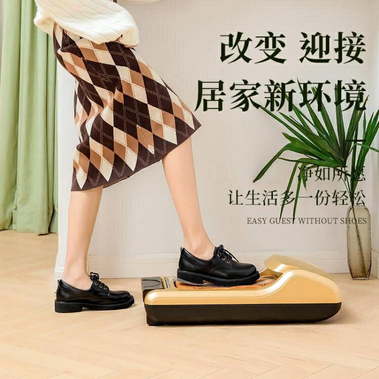 鞋套機家用全自動一次性鞋膜機腳膜機器智慧腳套器踩腳新款鞋模機  新年鉅惠 台灣現貨