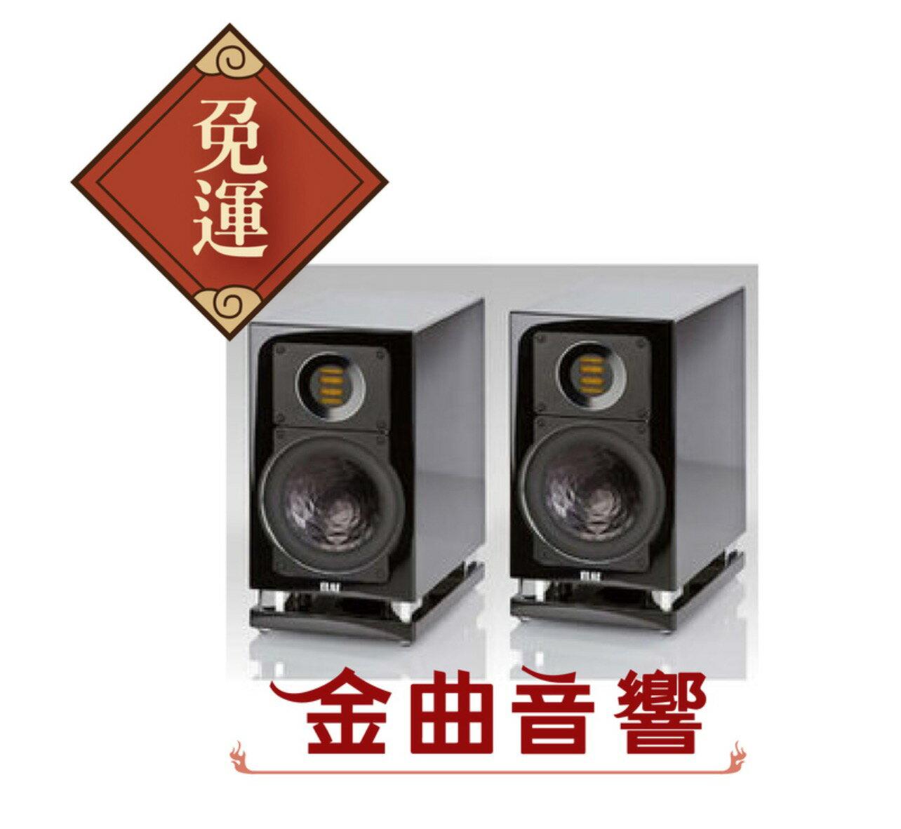 【金曲音響】ELAC BS403書架式喇叭