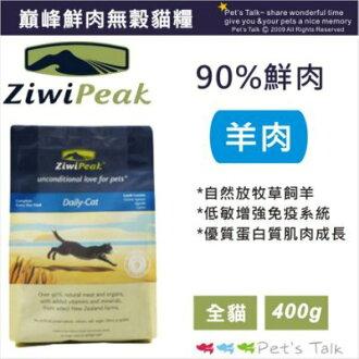 ZiwiPeak巔峰 90%鮮肉無穀天然貓糧 - 羊肉(400g) Pet\