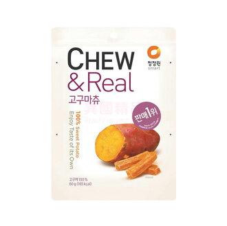 韓國 清淨園 CHEW&CRISPY 100%零添加 地瓜果乾 60g/包【特價】§異國精品§