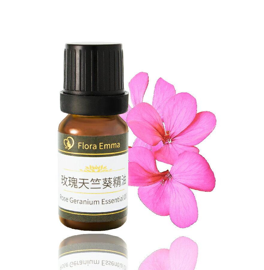 玫瑰天竺葵精油- 容量10ml - 限時優惠好康折扣