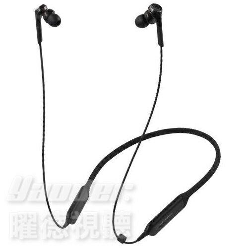 【曜德】鐵三角ATH-CKS770XBT黑繞頸式入耳式耳機藍芽重低音7HR續航★免運★