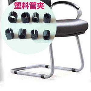 椅腳套管夾椅子 子防滑靜音u型塑料腳套 圓腳墊卡子凳子墊腳開口
