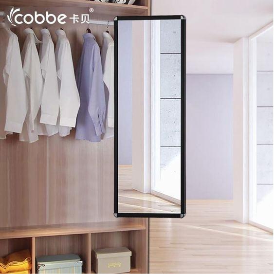 鏡子衣櫃試衣鏡全身鏡子推拉鏡折疊伸縮鏡隱藏式旋轉鏡穿衣鏡 DF