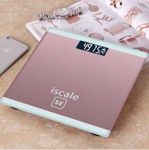 體重計 家用充電小型電子稱成人精準人體稱重計器女生可愛小巧體重秤