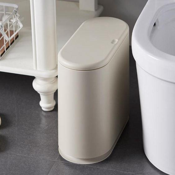 垃圾桶 日本按壓式垃圾桶家用客廳臥室廁所腳踏垃圾桶衛生間有蓋紙簍jy