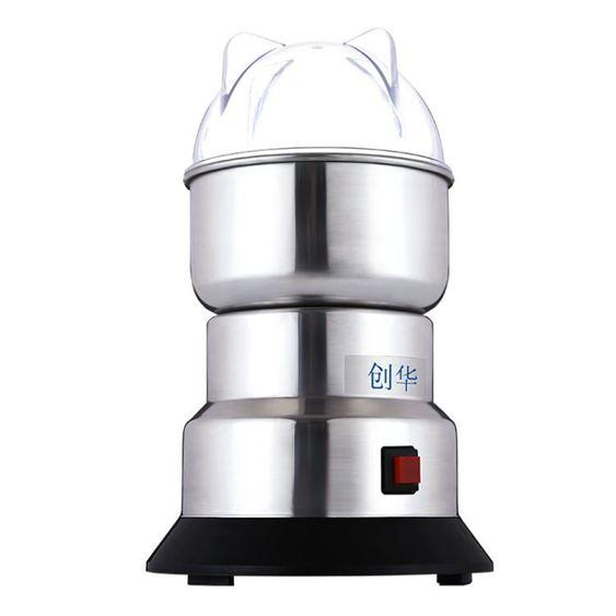 磨豆機 磨粉機粉碎機家用小型打粉機超細研磨機咖啡磨豆中藥材打碎機