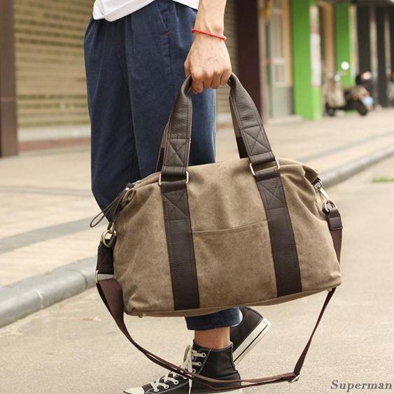 手提包 - 正韓男士街頭潮流帆布手提包 韓版時尚斜背包