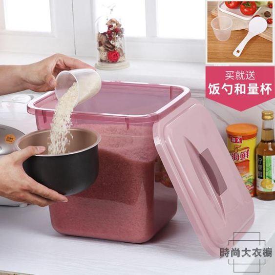 米桶密封方形防潮防蟲廚房10kg15kg儲米箱儲物箱雜糧桶狗糧桶米箱
