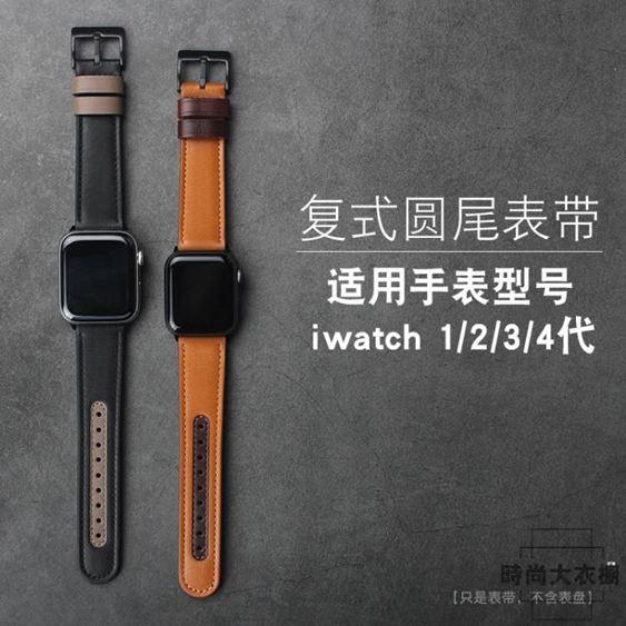 適用apple watch表帶蘋果手錶帶真皮iwatch1/2/3/4代手錶表帶38/42mm