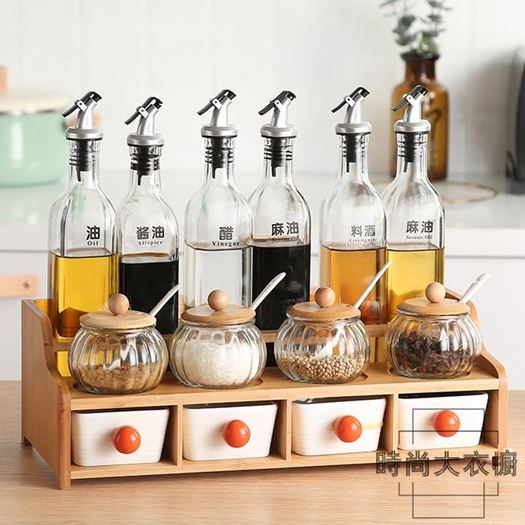調料盒套裝家用調味料罐調料架油瓶鹽罐玻璃廚房用品收納盒置物架