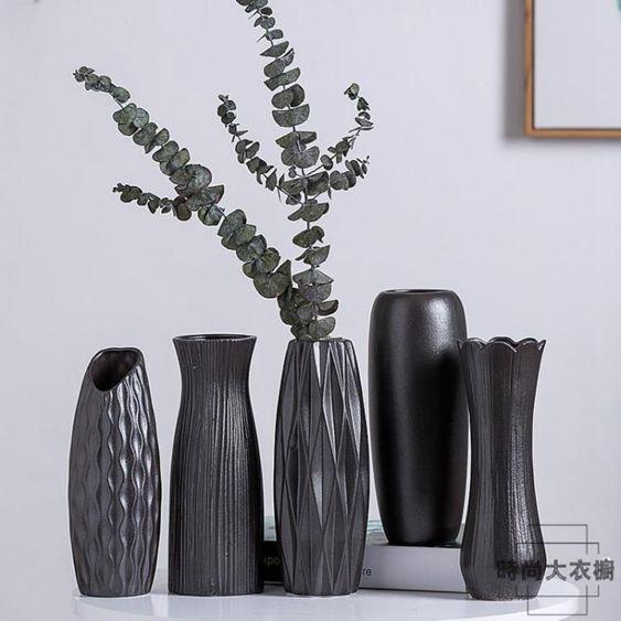 現代簡約歐式創意花瓶透明黑色水培工藝玻璃花瓶客廳裝飾插花擺件