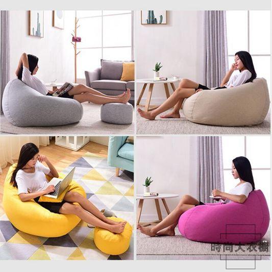 懶人沙發小戶型榻榻米臥室單人豆沙包陽臺小沙發椅子可愛女孩豆袋