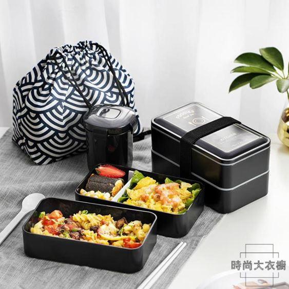 上班族飯盒雙層日式帶飯的微波爐便當輕便簡約保溫分格可加熱餐盒