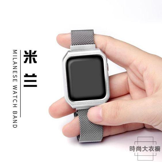 apple watch4錶帶4代蘋果手錶米蘭尼斯錶帶iwatch4/3/2/1錶帶38/42mm