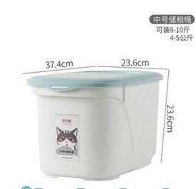 寵物儲糧桶密封儲存罐貓小號貓糧桶狗糧存儲防潮收納箱10kg貓糧盒