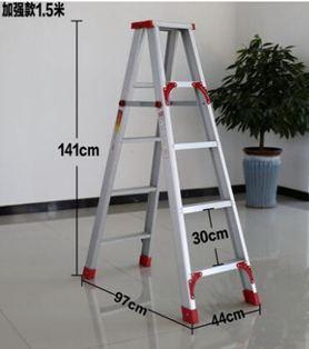 梯子加寬加厚2米鋁合金雙側工程人字家用伸縮摺疊扶梯閣樓梯