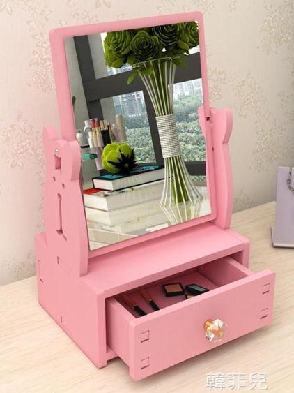 化妝鏡 鏡子化妝鏡臺式桌面梳妝鏡家用網紅公主鏡收納盒多 宿舍鏡小號 mks