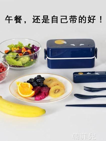 便當盒 日本ASVEL雙層飯盒便當盒日式餐盒可微波爐加熱減脂分隔健身男女