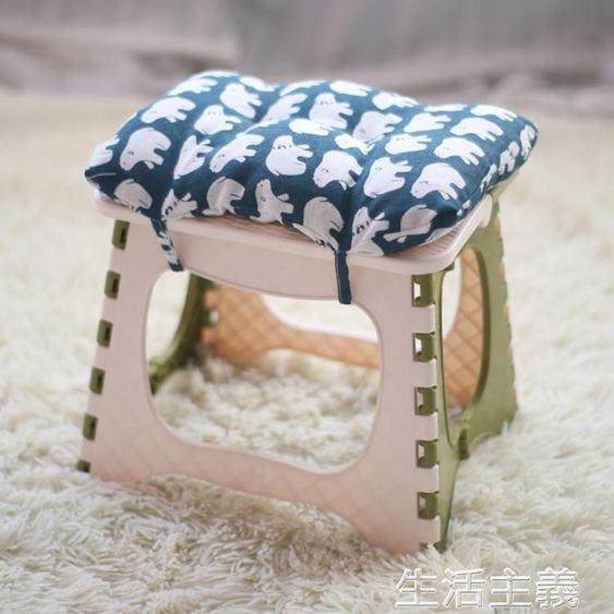 兒童桌椅 家用 加厚椅子塑料便攜戶外兒童馬扎 幼兒園迷你摺疊凳 mks