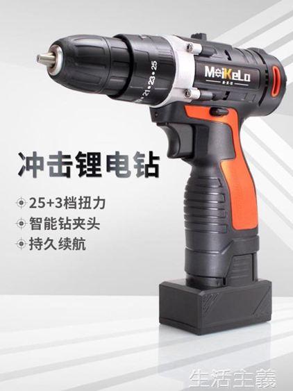 電動螺絲刀 鋰電 充電 手電 電動螺絲刀24V雙速電 家用手槍 多 電