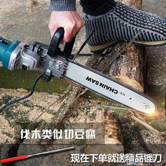 電鋸 電鋸家用伐木鋸電動電鍊鋸小型多 木工迷你角磨切割機改裝手提 MKS