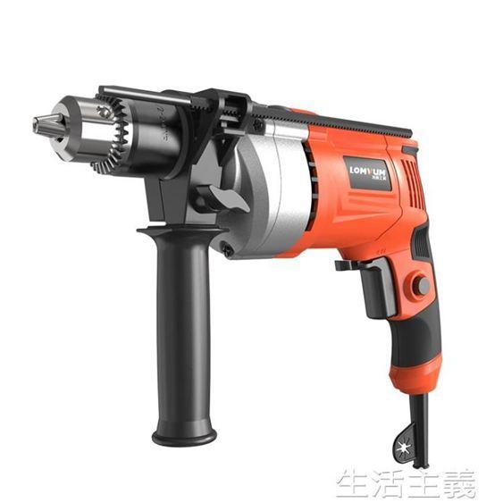 電動螺絲刀 龍韻手電 家用沖擊 220v多 電動工具手槍 手電轉小型螺絲刀