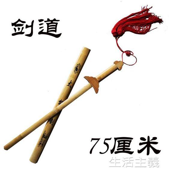 太極劍 木竹劍青龍劍寶劍兒童玩具竹木劍武士伸縮劍玩具劍木頭太極劍