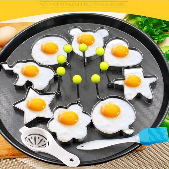 煎蛋模型 十件套不銹鋼煎蛋器模型 煎蛋模具 創意煎蛋圈煎雞蛋模型磨具