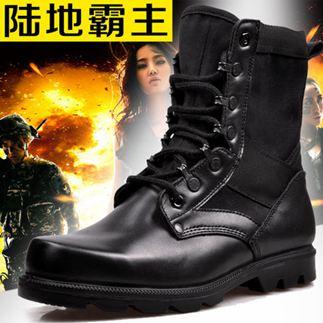 軍靴 07作戰靴戰術靴男真皮單軍靴中筒作訓靴戶外靴配髮07式陸戰靴 MKS