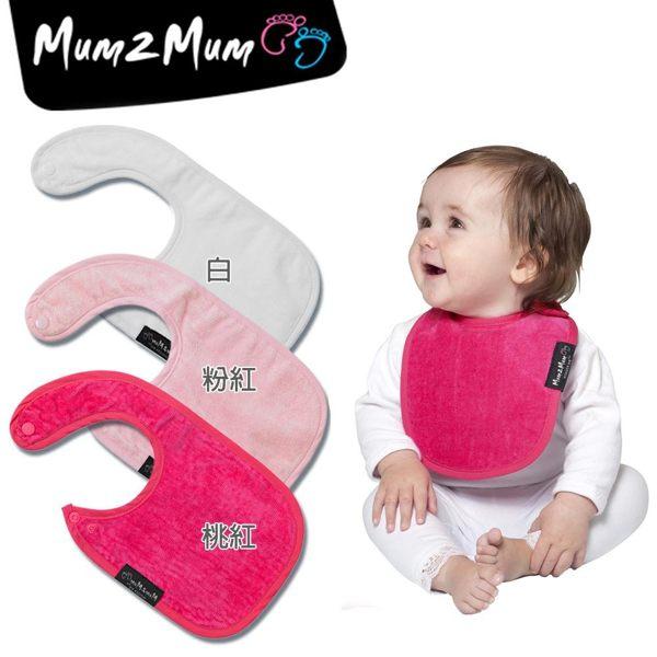 紐西蘭 MUM 2 MUM 機能型神奇口水巾圍兜 (初生款) 363970 好娃娃