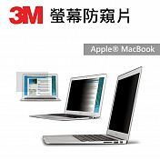 3M螢幕防窺片AppleMacBookAir13吋