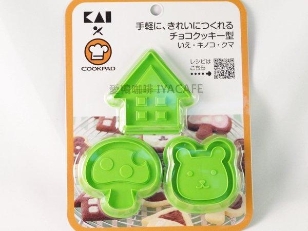 ~愛鴨咖啡~DL~8006 貝印COOKPAD 三人餅乾 模具 模型