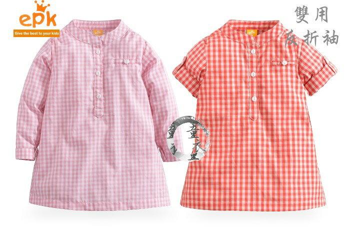 童衣圓~AG119~AG119兩用格子洋裝 epk 長袖 中長袖 高腰 A字 反折 摺袖