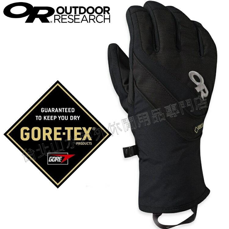 Outdoor Research 防水手套/滑雪手套/保暖手套 Gore-tex Centurion 243365 女款 0111 黑色