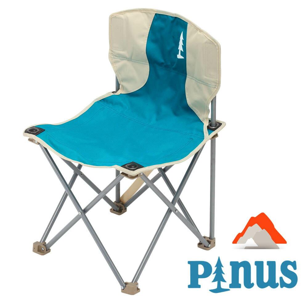 PINUS 戶外休閒椅 折疊椅 │ 收納 │露營│ 登山 深藍 P15731