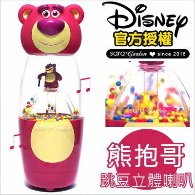 正版 迪士尼 喇叭 檢驗合格 官方授權 Disney 高音質 跳豆 音響 音箱 LED 隨身 彩球 造型 無需藍芽 熊抱哥 蘋果 SONY 三星 HTC ASUS 玩具總動員【D0901013】