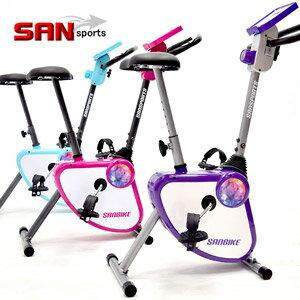 【SAN SPORTS 山司伯特】YA!奇摩子!飛輪式磁控健身車C149-024(超大座椅.按摩美臀墊)室內折疊腳踏車.摺疊美腿機.運動健身器材.推薦哪裡買 - 限時優惠好康折扣
