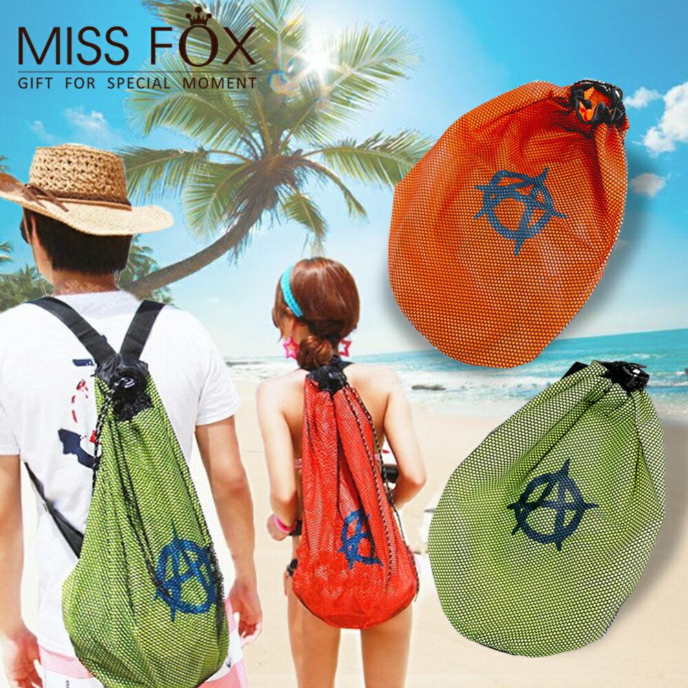 沙灘運動包 潮牌風格雙層網眼後背包 MissFox OB0532