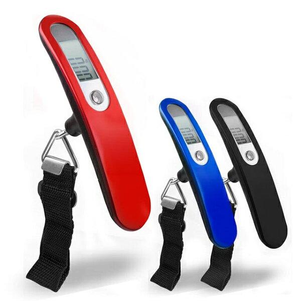 【出國必備】LED數位螢幕便攜式電子行李秤旅行秤手提秤行李磅秤行李電子秤吊秤