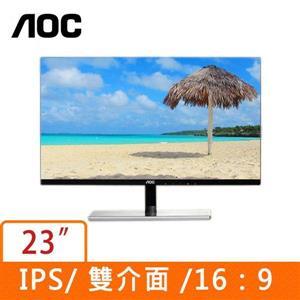 AOC i2379VHE6/96 23吋寬 16:9 低藍光不閃屏IPS液晶顯示器