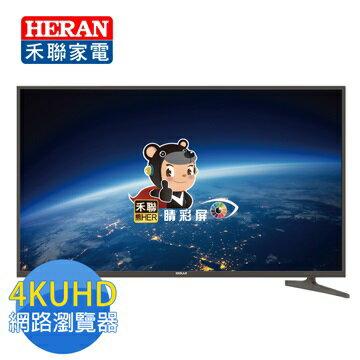 【鐵樂瘋3C】(展翔)HEARN禾聯 43型 4K連網 UHD LED液晶顯示器+視訊盒HD-434K-C1(免運費)